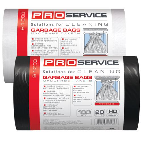Пакеты для мусора 20л Pro, 100шт. черные
