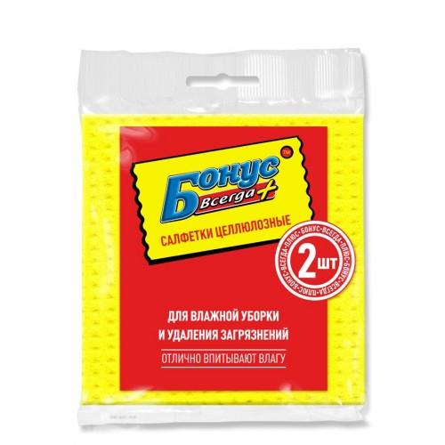 Салфетки-губка целлюлозные для уборки, 2 шт./уп.