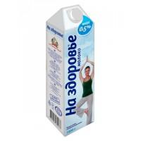 Молоко На здоровье 0.5% 1л