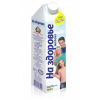 Молоко На здоровье 2,6% 1л